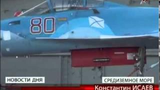 getlinkyoutube.com-Тренировочные полеты палубной авиации