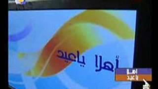 getlinkyoutube.com-تــــواه انــا  احمـــد وحسيــن الصـادق