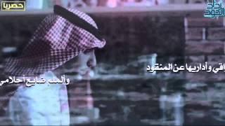 getlinkyoutube.com-شيلة/ظلام الليل/كلمات خلف الغريقان/أداء مهنا العتيبي