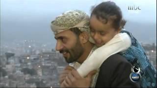 getlinkyoutube.com-برنامج الثامنة مع داوود الشريان   الاتجار باطفال اليمن    تقرير مؤثر ومؤلم