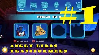 getlinkyoutube.com-Angry Birds Transformers #1 - Intellectual Games - OPTIMUS PRIME and BUMBLEBEE