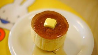 getlinkyoutube.com-厚焼き ホットケーキ Thick Pancake ぶあつい パンケーキ