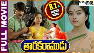 getlinkyoutube.com-Taraka Ramudu Telugu Full Length Movie || Srikanth, Soundarya