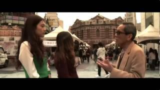getlinkyoutube.com-台湾自由行一爱台风网 台湾旅游体验师 系列1 台北
