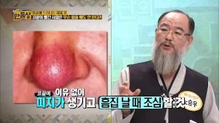 getlinkyoutube.com-관상의 비밀 大공개 [살림9단의만물상] 92회 20150111