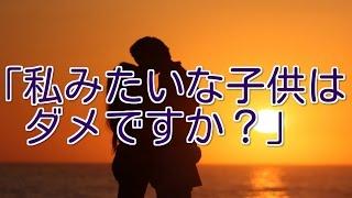 getlinkyoutube.com-【馴れ初め】俺→38歳、バツイチ。 嫁→23歳。 俺「もっといい男と巡り合えるよ」