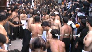 getlinkyoutube.com-10 MUHARAM MOCHI GATE LAHORE MOHALA SHIA ZANJEER ZANI 1435/HIJRI 2014