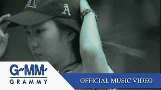 getlinkyoutube.com-ก้อนหินก้อนนั้น - โรส ศิรินทิพย์【OFFICIAL MV】