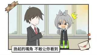 getlinkyoutube.com-【LuoTianyi】I LOVE U ( 洛天依 // I LOVE U )