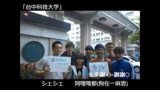 getlinkyoutube.com-中国語×日本語 日文×中文