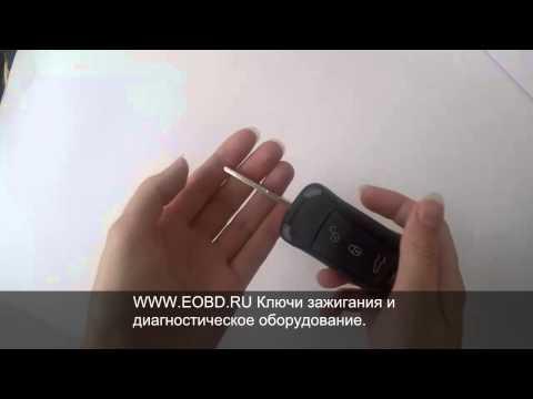 Ключ выкидной Porsche 3 кнопки