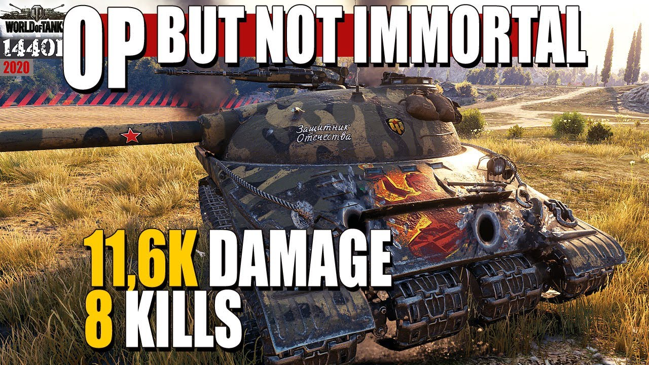 Object 279 early: OP but not immortal