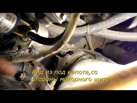 Расположение щеток генератора в Mazda СХ-7