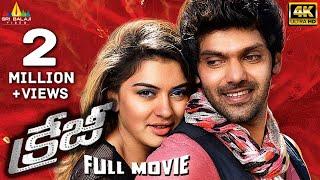 getlinkyoutube.com-Crazy | Telugu Latest Full Movies | Aarya, Hansika, Anjali | Sri Balaji Video