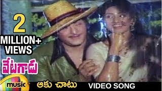 getlinkyoutube.com-Aaku Chaatu Video Song | Vetagadu Telugu Movie Songs | NTR | Sridevi | Mango Music
