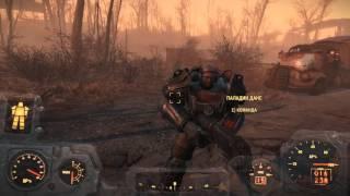 getlinkyoutube.com-Fallout 4 - Что делать если на вас нападают ваши друзья за давнюю кражу