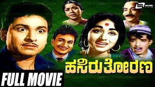 getlinkyoutube.com-Hasiru Thorana – ಹಸಿರು ತೋರಣ| Kannada Full HD Movie | FEAT. Dr Rajkumar, Bharathi