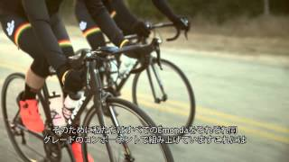 getlinkyoutube.com-トレック史上最軽量のアルミロードバイク『Émonda ALR』