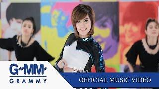 getlinkyoutube.com-เบื่อ - เปาวลี พรพิมล 【OFFICIAL MV】
