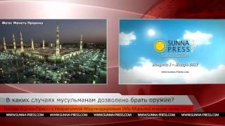 getlinkyoutube.com-Беседа с Назратуллой Абдулкадировым (Абу Марьям)