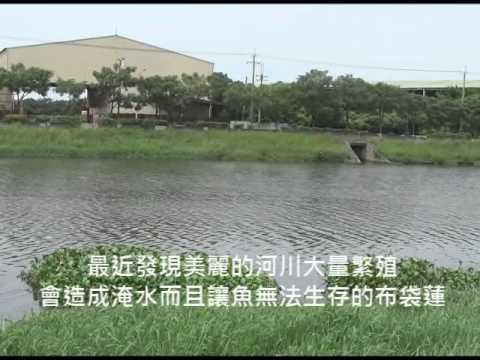 103-0706 水水台江微電影指導工作坊