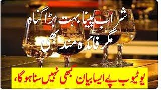 Qari Kaleemullah Khan Multani New Bayan 2018 HD   Sharab Pina   Sharab Haram