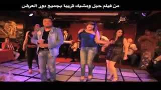 getlinkyoutube.com-اغنيه انا زعلان للنجم احمد الاسمر من فيلم حبل ومشبك للمخرج اسلام الفنان