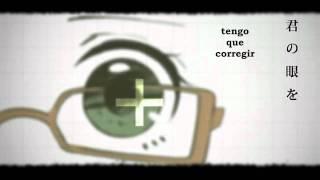 getlinkyoutube.com-GUMI - Examen de la vista  (Eye test) 「Sub Esp」