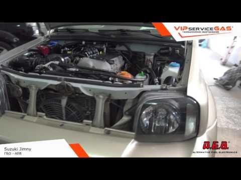 Где в Suzuki Jimny находится ремень кондиционера