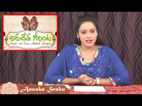 Aracheta Gorinta || Class 18 || Step By Step Easy Mehendi Designs For Beginners