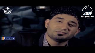 getlinkyoutube.com-لؤي البغدادي||حبيبي||2015-النشر الشبكي سجاد حميد