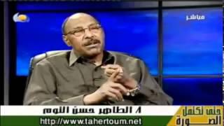 getlinkyoutube.com-أغنية اللمبي السوداني