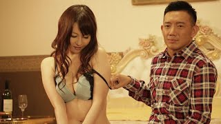 getlinkyoutube.com-Naked Ambition 3D 豪情 (2014) Hong Kong Official Trailer HD 1080 (HK Neo Reviews) Nozomi Aso