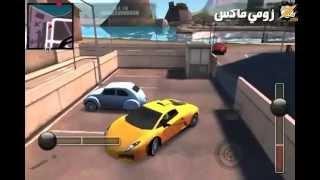 getlinkyoutube.com-تحميل لعبة Gangstar Rio: City of Saints v1.1.4