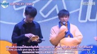 """getlinkyoutube.com-[ซับไทย] 160310 Wang Qing Birthday Party """"เฉพาะชิงอวี่ only QingYu"""" (cut)"""