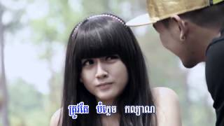 getlinkyoutube.com-Pich Thana - Mnus Bek Knea Hey Min Joub Knea Vinh Te [Official MV]
