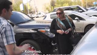 getlinkyoutube.com-СтопХам жена чиновника!