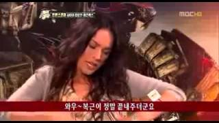 Megan Fox Wants Korean Singer Rain