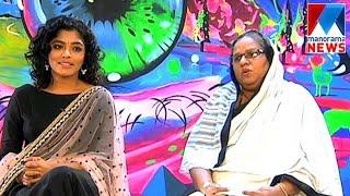 getlinkyoutube.com-My mother, Aashiqs too says Rima Kallingal   Manorama News