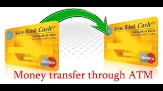 how to transfer money from sbi atm (card to card transfer ) width=