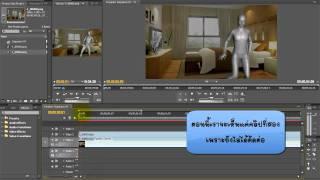 getlinkyoutube.com-สอนตัดต่อโคลนนิ่งMV-บี้เดอะสกา
