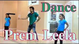 getlinkyoutube.com-Dance | Prem Leela | Salman Khan | Prem Ratan Dhan Payo