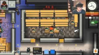 getlinkyoutube.com-대도서관] 탈옥을 하자! 4화 - 감옥만들기 게임: 탈옥모드, 프리즌 아키텍트 (Prison Architect Escape mode)