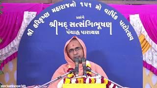 Bhuj Hari Krishna Maharaj's 151st Patotsav - Shreemad Satsangi Bhushan - Day 4 Afternoon