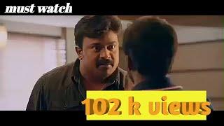 Kattappanayile hrithik roshan best comedy scene...ചിരിച്ചു ചിരിച്ചു ചാകും