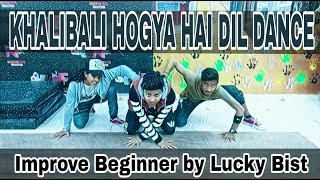 Khalibali   Padmavat   Dance By Lucky Bist