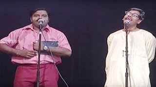 Guinness Comedy Show | TUITION MASTER & STUDENT | Adipoli Comedy Show