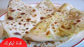 getlinkyoutube.com-خبز محشي بمذاق مميز و شهيّ |فطائر متنوعة فيديو عالي الجودة 2015