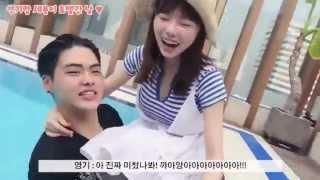 getlinkyoutube.com-Hong Young Gi & Lee Seyong-Ulzzang (Selfcam)