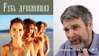 getlinkyoutube.com-Георгий Сидоров - Секреты долголетия, или как выжить при библейском укладе (Часть 2)
